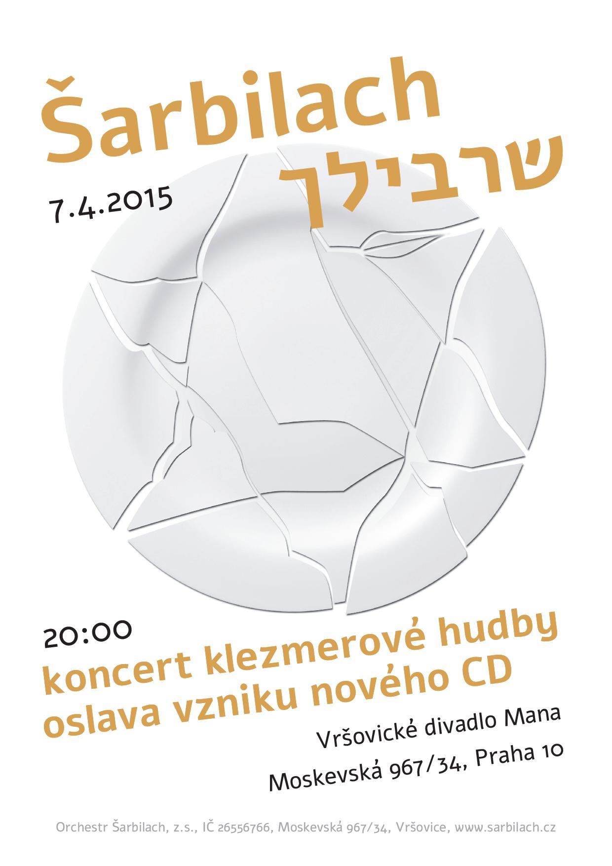 Sarbilach-A4-plakat
